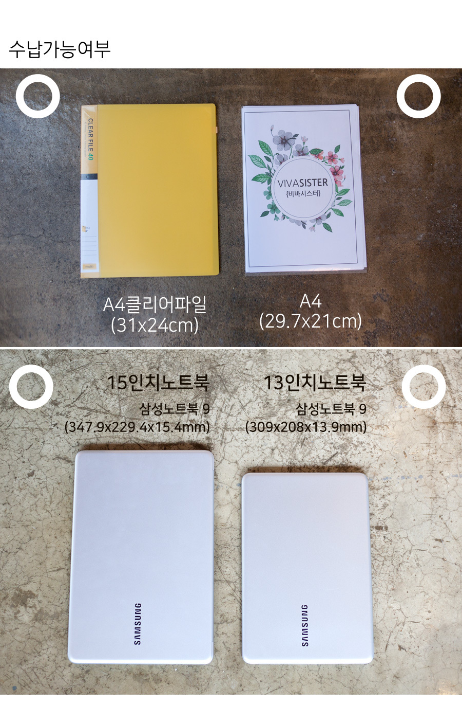 남자서류가방 슬림 15형노트북수납백 - 비바시스터, 59,800원, 숄더백, 인조가죽숄더백