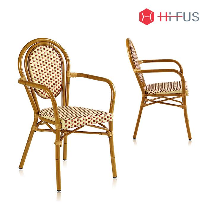 하이퍼스 HFC-3338A 파스타 라탄 팔걸이형 의자
