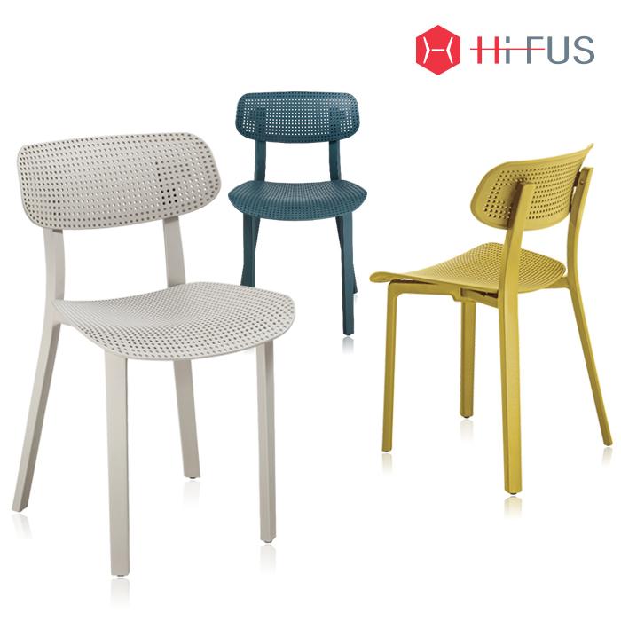 하이퍼스 HFC-8096 도트 플라스틱 의자