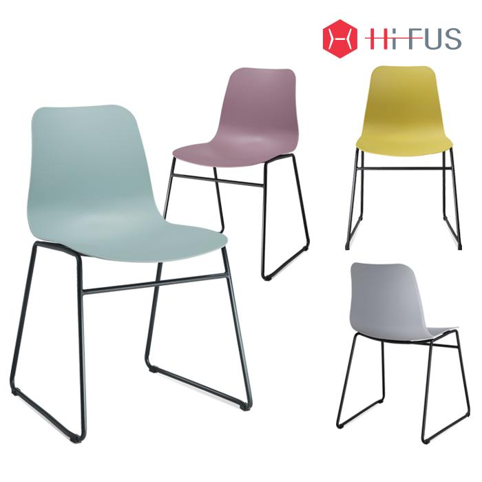 하이퍼스 HFC-8009 무스 플라스틱 의자
