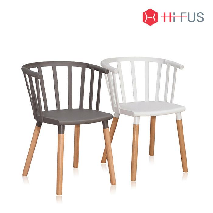 하이퍼스 HFC-2678 칼리스토 플라스틱 의자