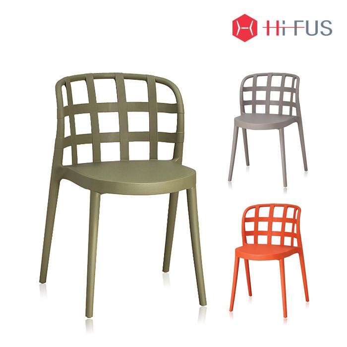 하이퍼스 HFC-2690 트랩 플라스틱 의자