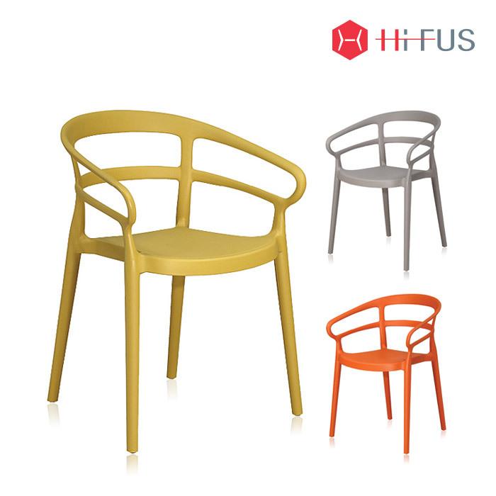 하이퍼스 HFC-2818 비키니 플라스틱 의자