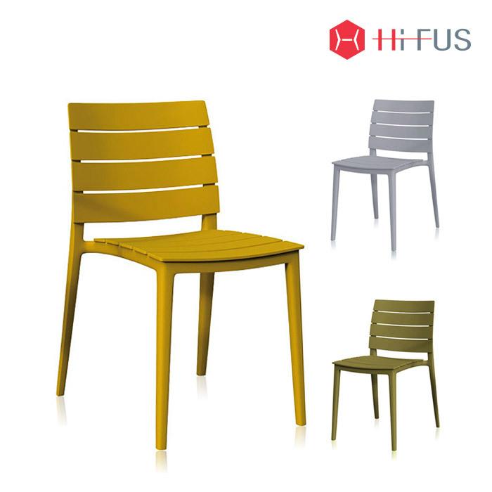 하이퍼스 HFC-2740 두로 플라스틱 의자