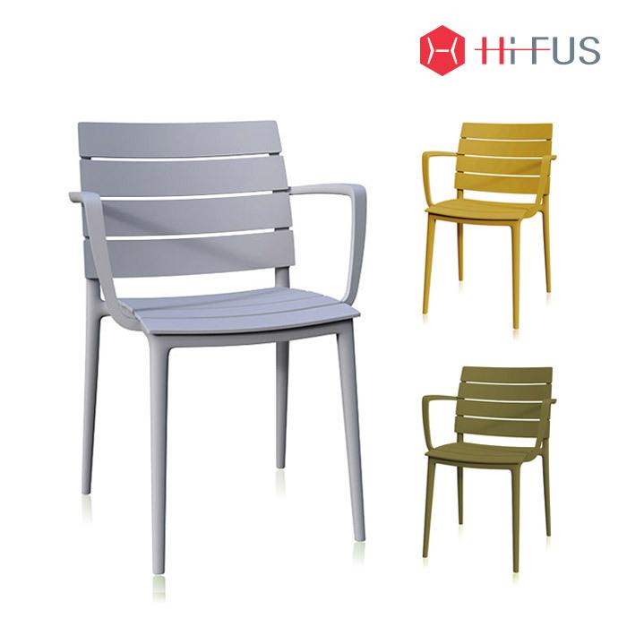 하이퍼스 HFC-2748 두로 플라스틱 팔걸이형 의자