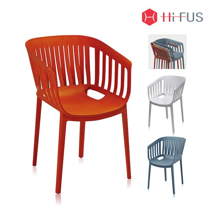 하이퍼스 HFC-2418 코럴 플라스틱 의자