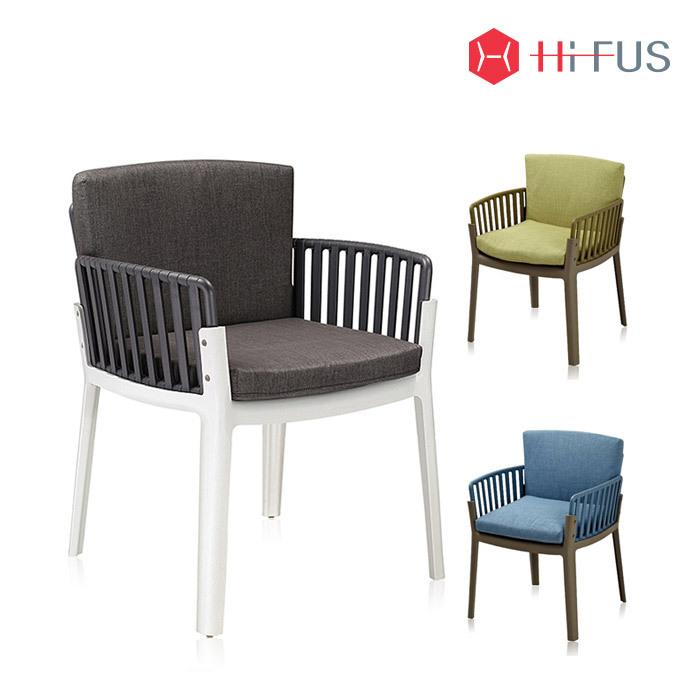 하이퍼스 HFC-2428 커트 플라스틱 의자