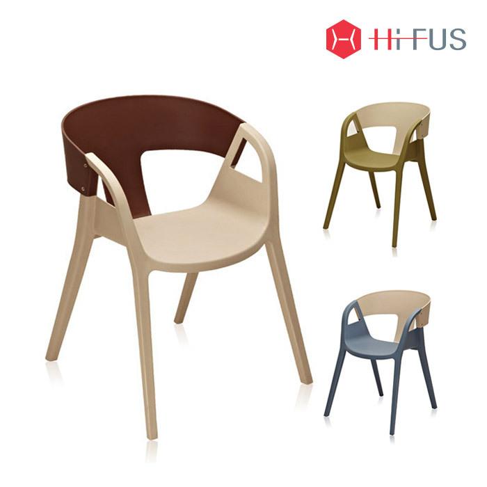 하이퍼스 HFC-2538 델라 플라스틱 의자