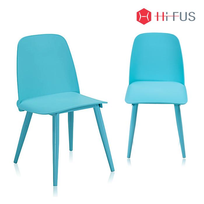 하이퍼스 HFC-3321 말라 플라스틱 의자
