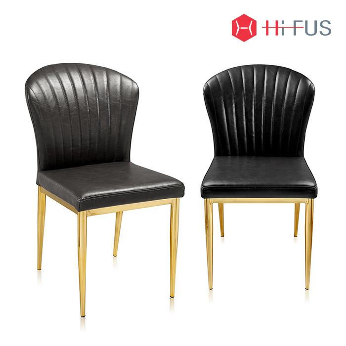 하이퍼스 HFC-8520 스캘럽 골드 의자