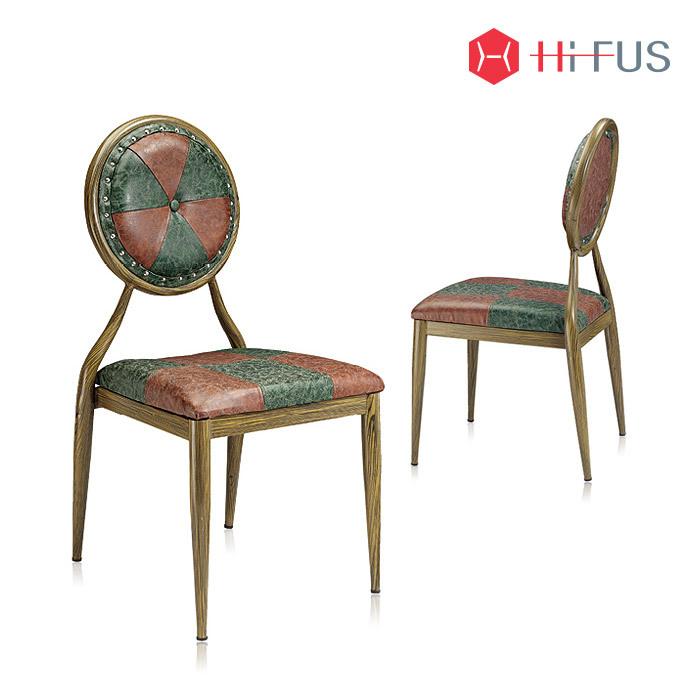 하이퍼스 HFC-1207-1 하이트 철재 B타입 가죽 의자