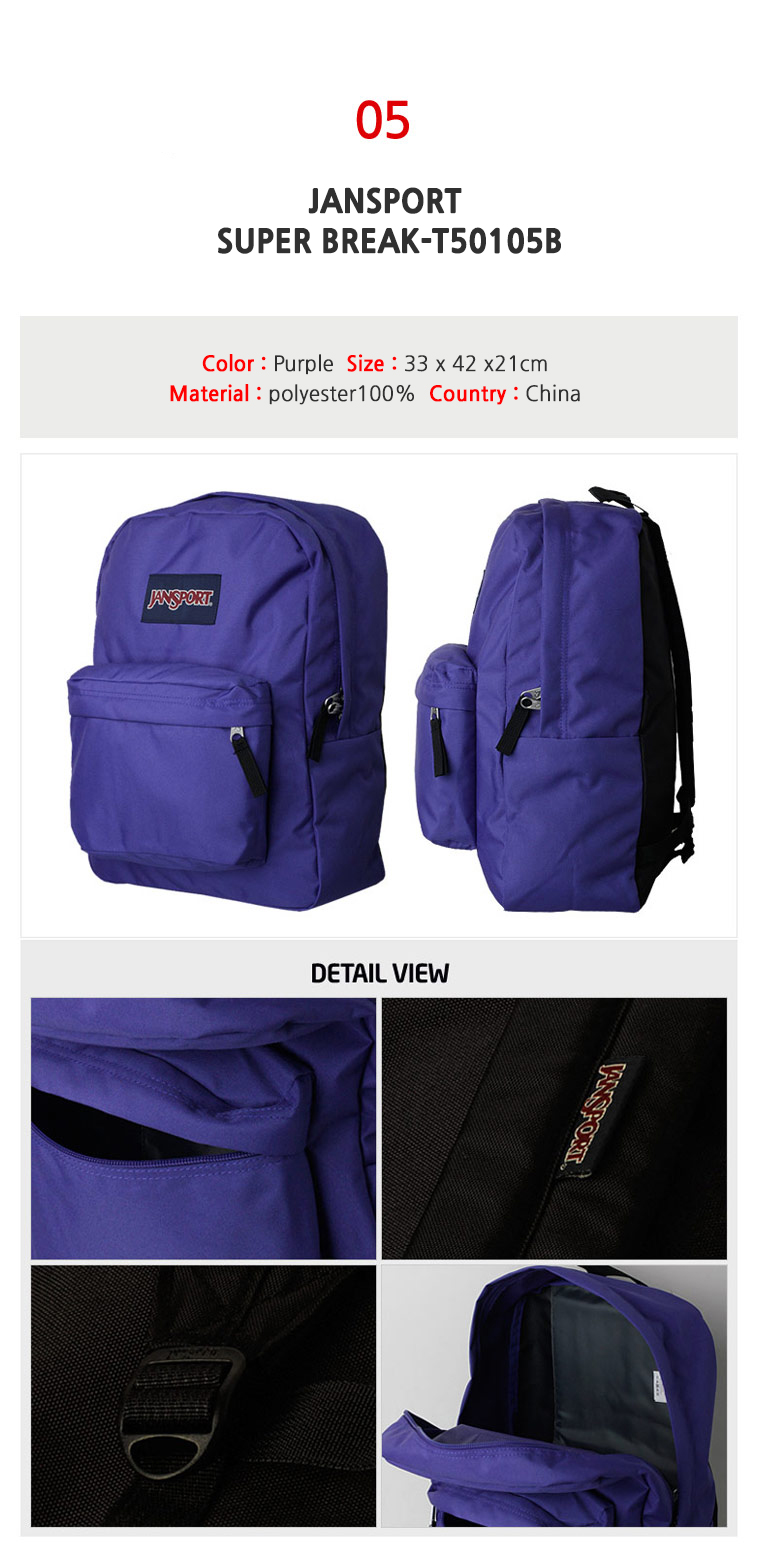 Jansport Backpacks Light Purple | Court Appointed Receiver