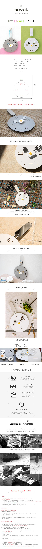 Frypan 무소음 벽시계 - 코벳, 26,600원, 벽시계, 무소음/저소음