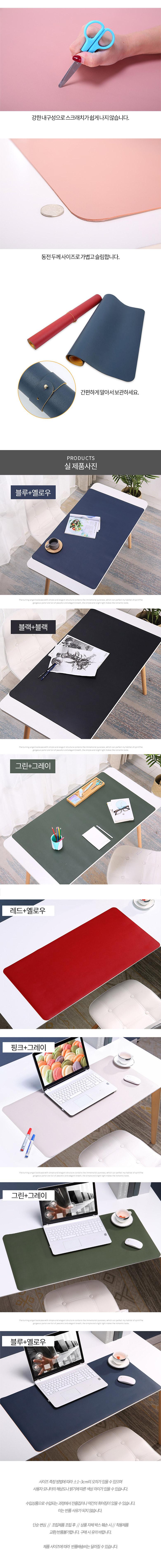 데스크매트 데스크패드 책상패드 - 홀트레이드, 13,900원, 데스크정리, 데스크매트