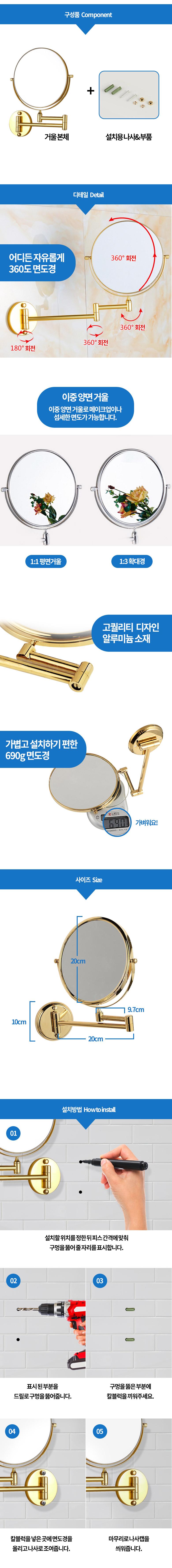 골드 면도경 면도거울 - 홀트레이드, 36,000원, 정리용품/청소, 홀더/타올/휴지걸이