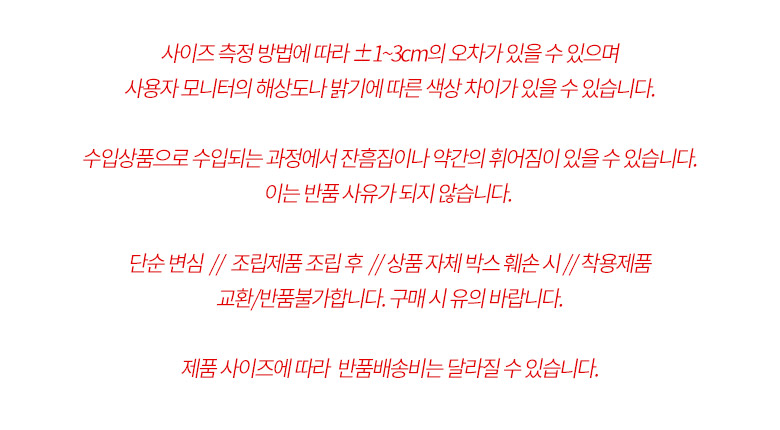 스퀘어 새장 새집 새둥지 - 홀트레이드, 33,000원, 조류용품, 새장/사육장