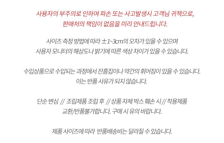 (하트) 실링왁스 왁스실링 실링스탬프 청첩장도장 - 홀트레이드, 8,900원, 스탬프, 씰링/잉크