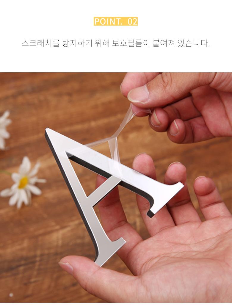 아크릴글자 - 홀트레이드, 2,400원, 장식소품, 이니셜/알파벳모형