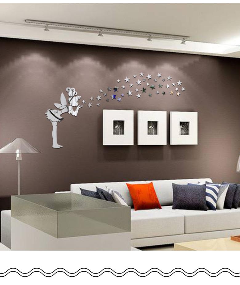 요정 아크릴거울 - 홀트레이드, 12,900원, 거울, 벽걸이거울