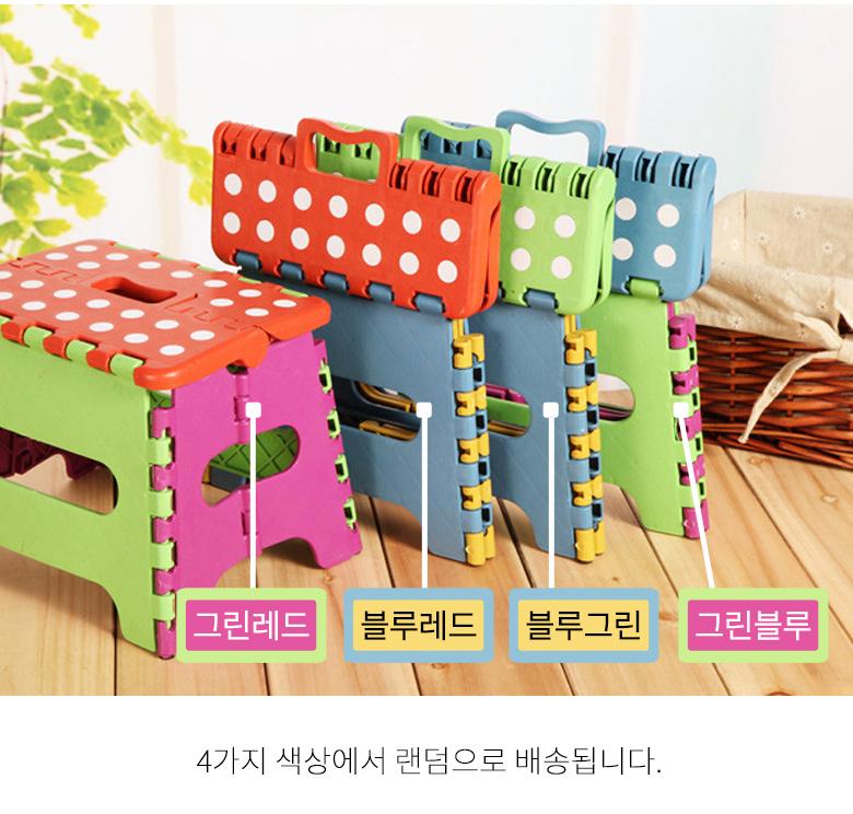 접이식의자 - 홀트레이드, 4,900원, 디자인 의자, 인테리어의자