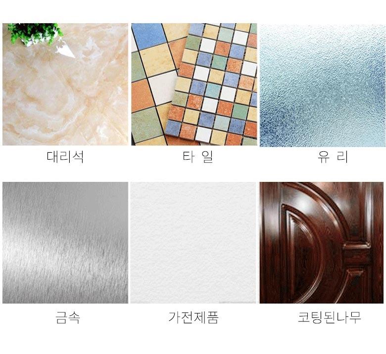 투명 매직후크 10p - 홀트레이드, 4,500원, 행거/드레스룸/옷걸이, 다용도훅/홀더랙