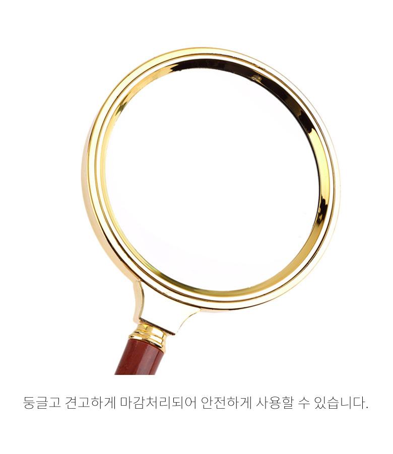 휴대용 돋보기 - 홀트레이드, 5,900원, 독서용품, 돋보기