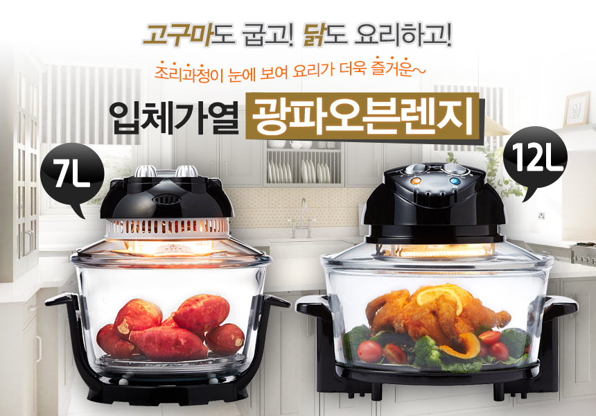 윈드피아 - 소개