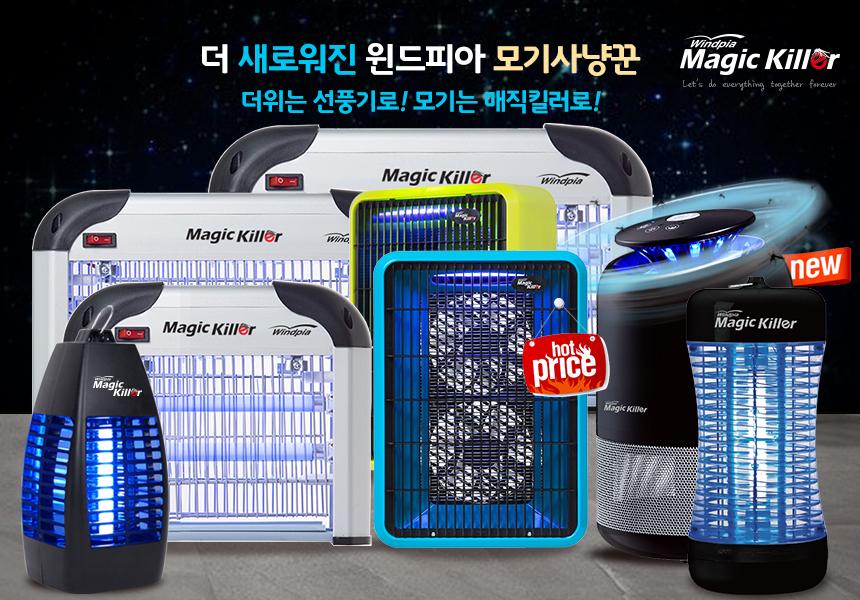 윈드피아스마트배송 - 소개