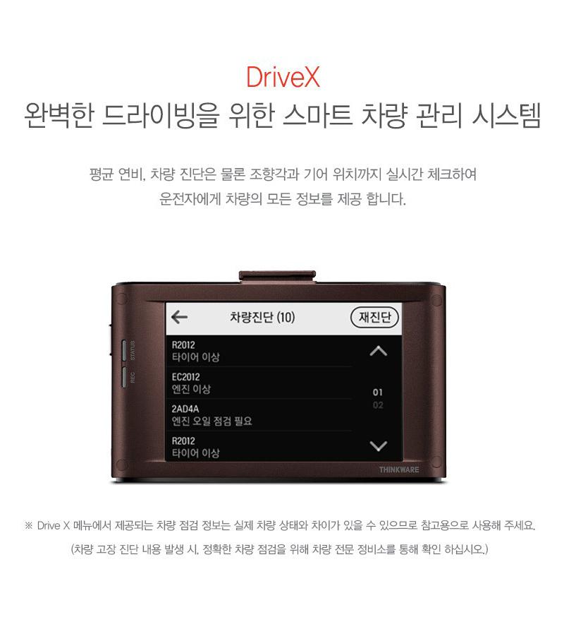 QXD3000pro_ex_35.jpg