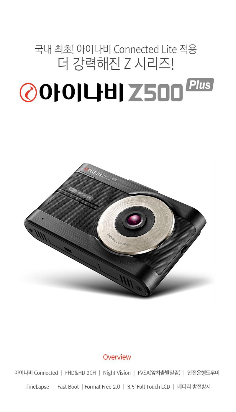 Z500plus_ex_1.jpg