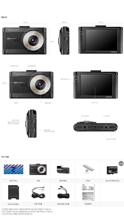 Z500plus_ex_26.jpg
