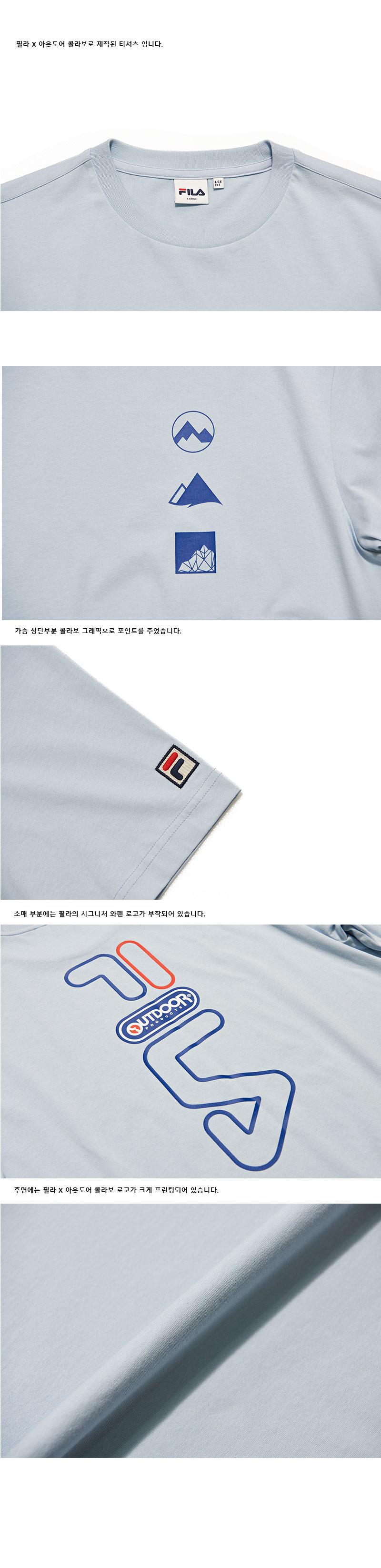 아웃도어 프로덕츠(OUTDOOR PRODUCTS) 아웃도어 x 휠라 반팔 티셔츠 ODPFILASS03
