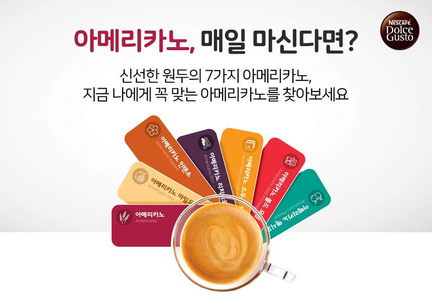 woojung - 소개