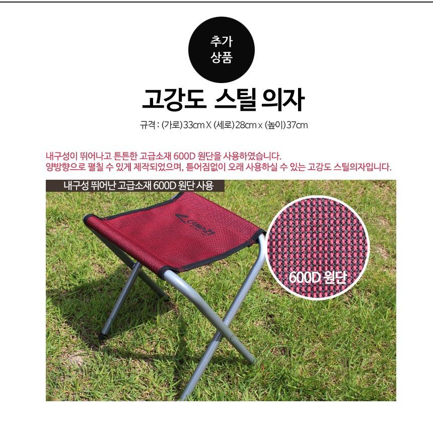 4_add_campingtable4.jpg