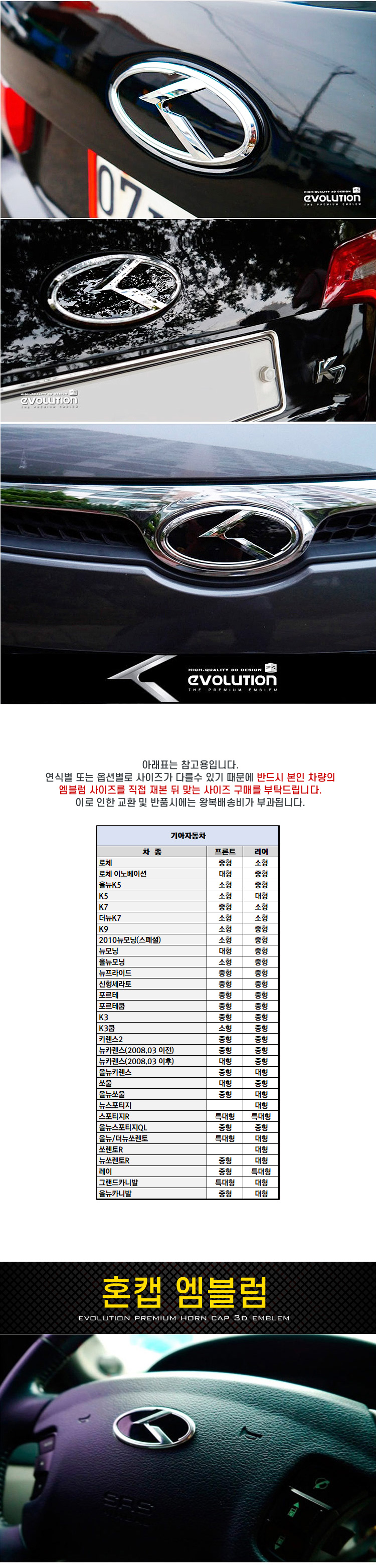 evolution-3d-emblem_04.jpg
