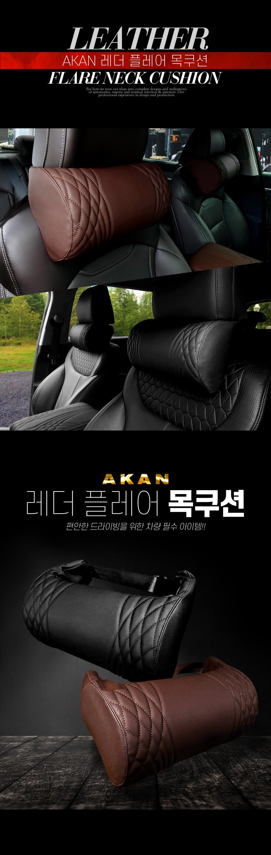 leather-flare-neck-cushion_01.jpg