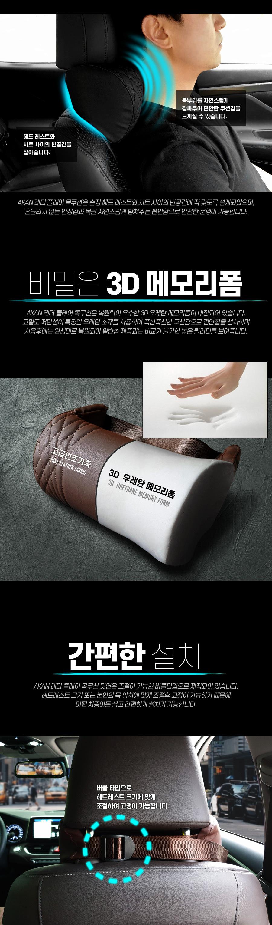 leather-flare-neck-cushion_03.jpg
