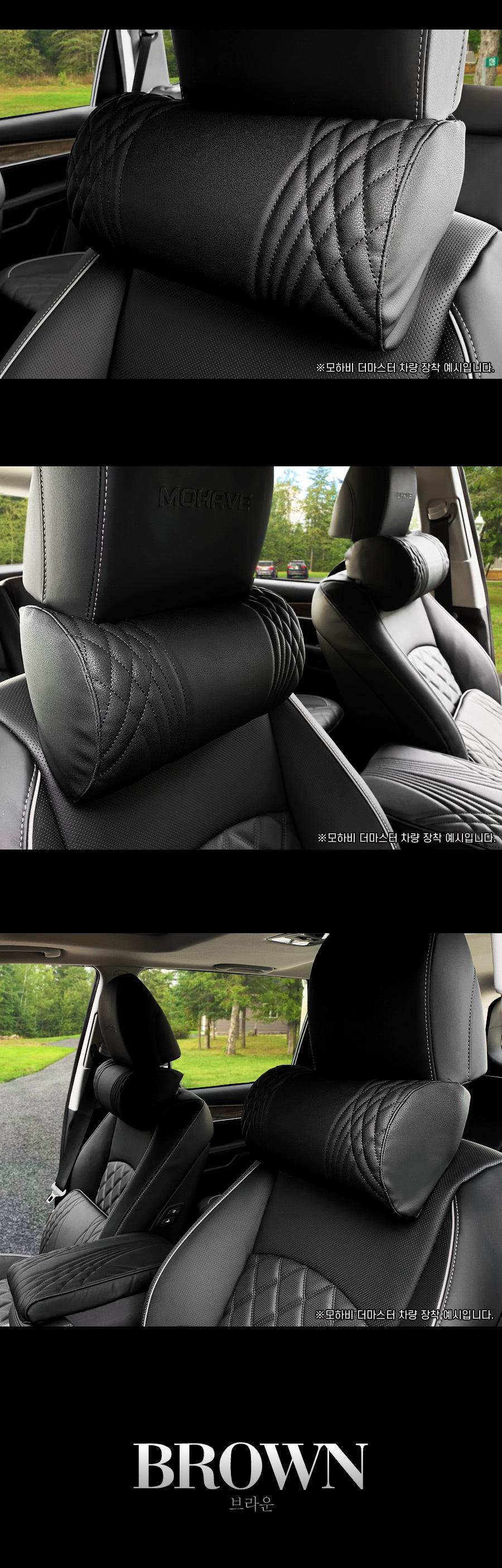 leather-flare-neck-cushion_05.jpg