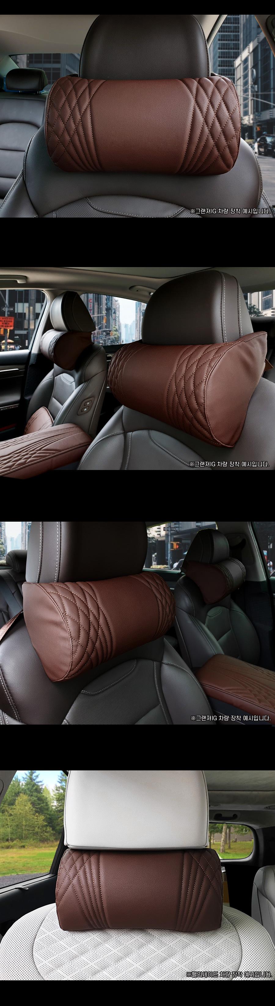 leather-flare-neck-cushion_06.jpg