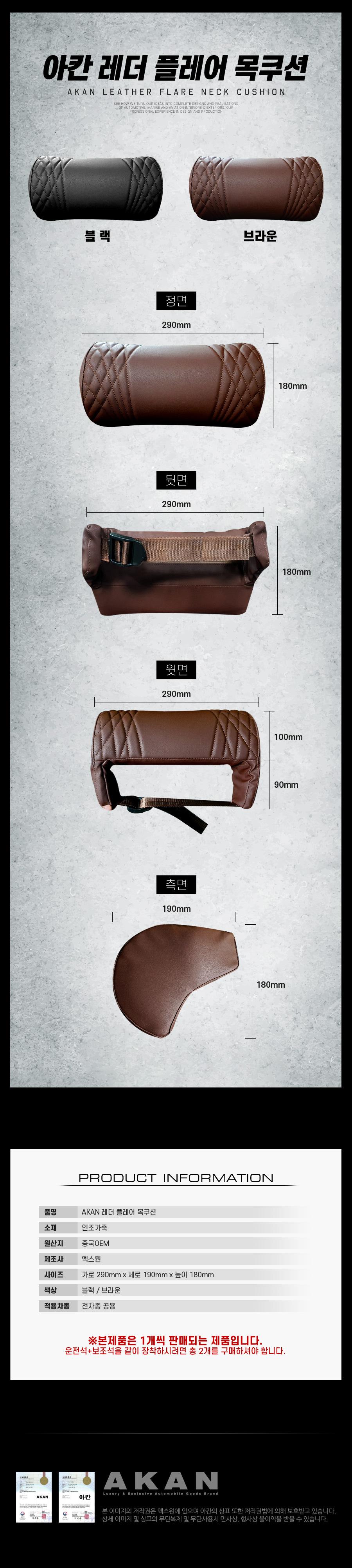 leather-flare-neck-cushion_08.jpg