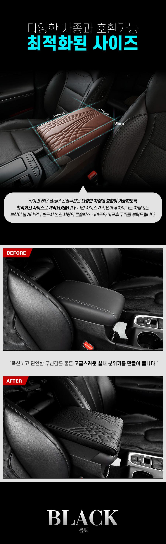 leather-flare-console-cushion_03.jpg