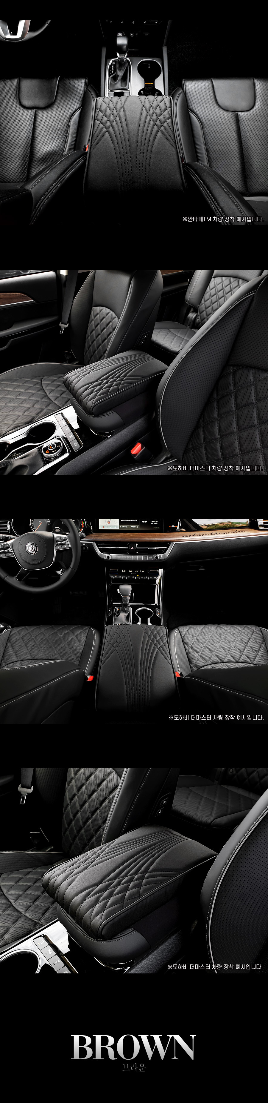 leather-flare-console-cushion_05.jpg