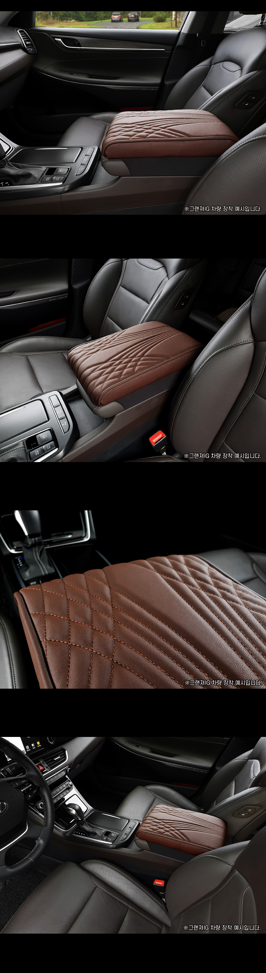 leather-flare-console-cushion_06.jpg