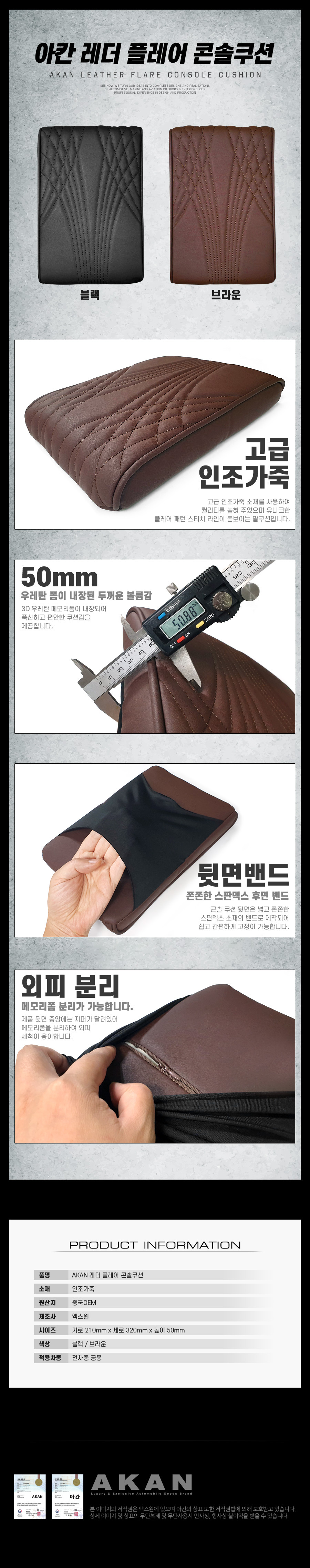 leather-flare-console-cushion_08.jpg