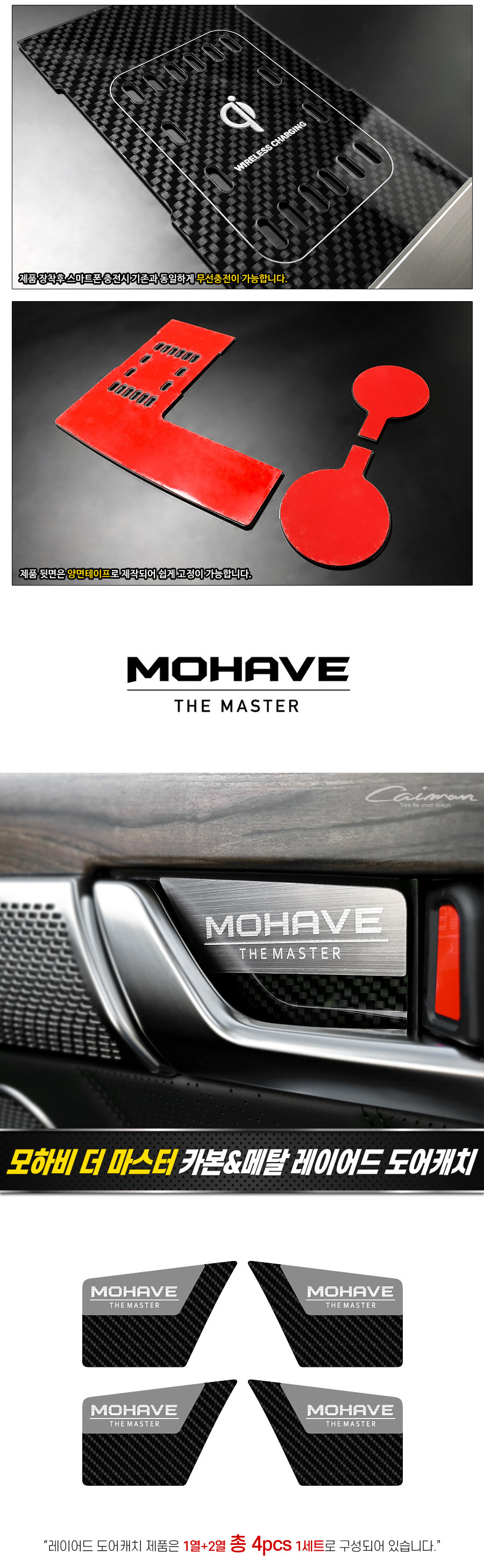 mohave-the-master-layered-cup-door_05.jpg