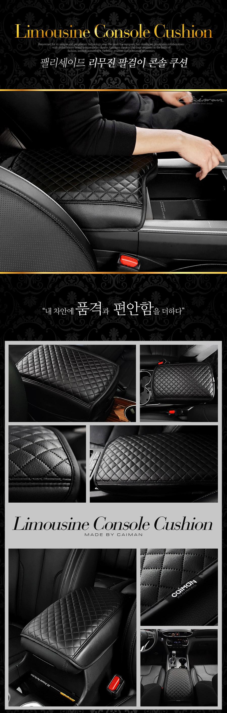 palisade-limousine-cushion_01.jpg
