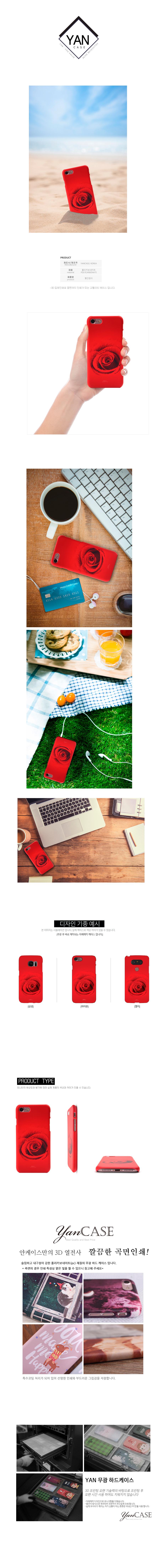 갤럭시노트8 빨간로즈 하드케이스 N950 - 얀케이스2, 13,500원, 케이스, 갤럭시노트8