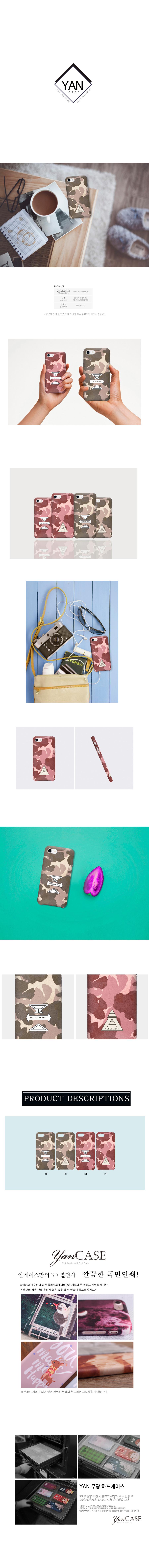 갤럭시노트8 camouflage 하드케이스 N950 - 얀케이스2, 13,500원, 케이스, 갤럭시노트8