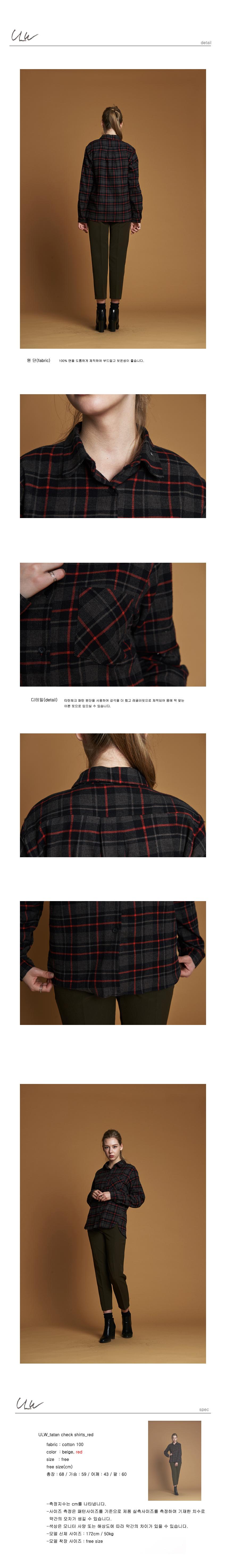 ulw_tatan-check-shirts_red_2.jpg