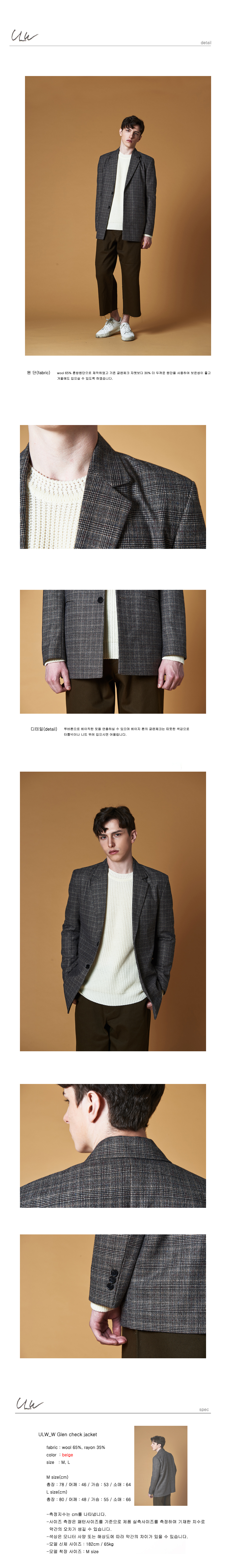 ulw-w-glen-check-jacket_2.jpg